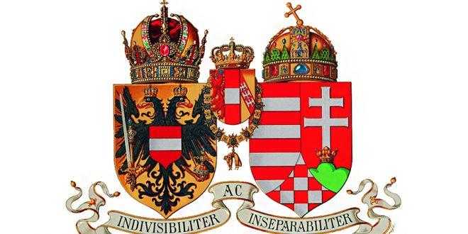 Австро-Венгрия на Олимпиаде в Токио